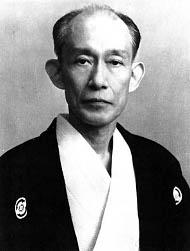 Кисомару Уэсиба