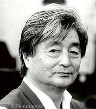 Ёшимитсу Ямада